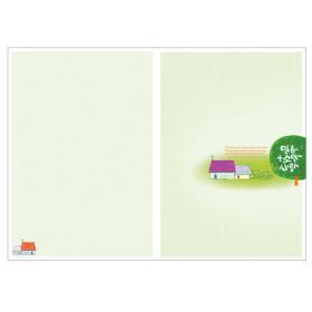 경지사4000-A4 4면주보(3043)