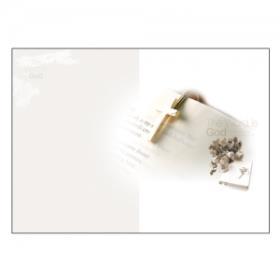 경지사4000-A4 4면 주보 (3021)