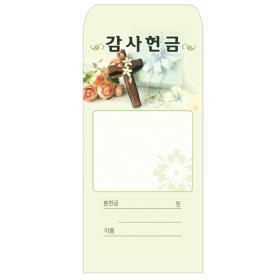 경지사 감사 봉투 208 (꽃십자가)