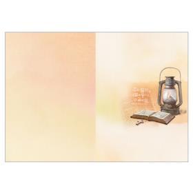 경지사4000-4면주보(A4/3028)