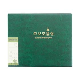 경지사10000-주보 모음철(4면)