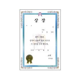 경지사5000-우단상장속지(32절)
