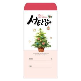 경지사-성탄감사 헌금봉투(2018-2)