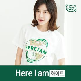 2015 블루빈 성인 티셔츠-히어아이엠-(흰색)