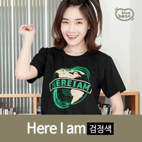 2015 블루빈 성인 티셔츠-히어아이엠-(검정)