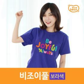 블루빈 아동/성인 티셔츠-비조이풀(보라)