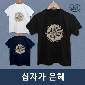 2016 블루빈 성인 티셔츠-십자가은혜(3종)