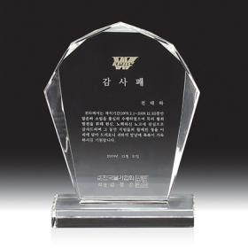 [화이트 크리스탈 감사패] HB-2140[무료배송]
