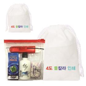 [무료인쇄,여행용세트] LG 여행용 4종 2호