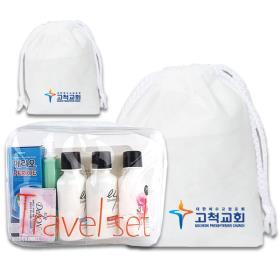[무료인쇄,여행용세트] LG 여행용 7종세트