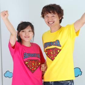 꼬마목동 단체 티셔츠 SUPERSTAR JESUS(주문 및 배송: 10일 소요)
