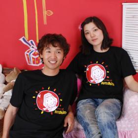 꼬마목동 단체 티셔츠 SUNSHINE(주문 및 배송: 10일 소요)