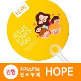 반달팬시자루_원형(hope)