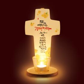 청현재이 자작나무 캔들액자 D_기쁨(십자가)
