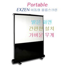 [무료배송/스크린]60인치 EXZEN 이동형 필름스크린 EZ-M60