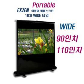 [무료배송/스크린]110 인치 EXZEN 이동형 필름스크린 WIDE(16:9)형 EZ-M110W