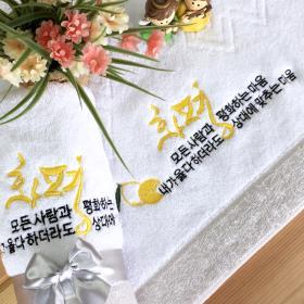 [기도&말씀타올]아홉가지열매_화평