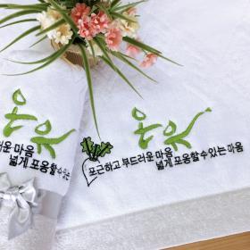 [기도&말씀타올]아홉가지열매_온유