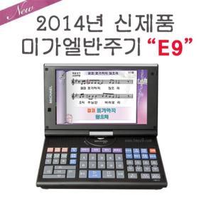 New! 2014년 미가엘반주기 TMP E9 -