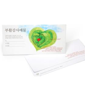 호두23. 새생명 부활감사헌금봉투(일회용/1속 50매)
