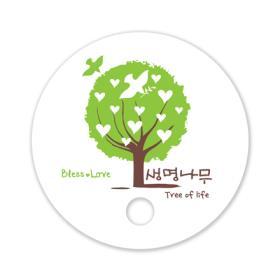 전도,행사용부채_생명나무/1,000개 인쇄
