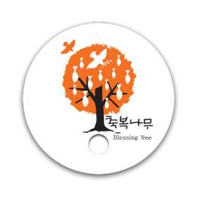 전도,행사용부채_축복나무/1,000개 인쇄