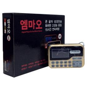 새하늘 미디어 69000-엠마오 전자성경(골드/레드)