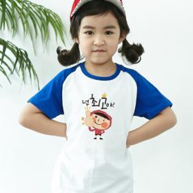 델로스의 시계토끼 티셔츠(7색)
