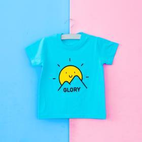 영광의 아침 스카이블루 티셔츠