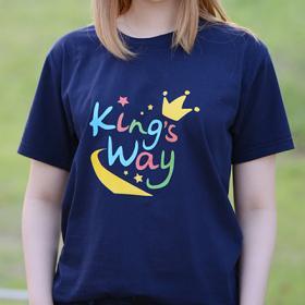 교회단체티 반티 - King's Way (흰색/네이비) 교회티셔츠