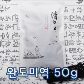[전도용]완도미역 50g