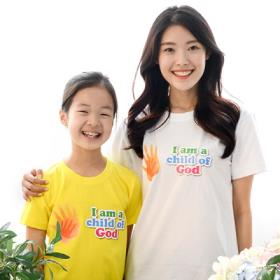교회단체티 반티 - Child of God (흰색/노랑) 교회티셔츠