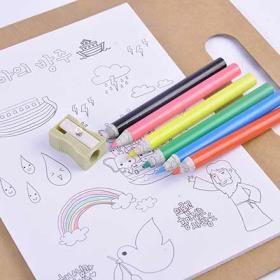 컬러링북세트 하나님이 만드신 세상(6색색연필+도안용지+연필깎이)