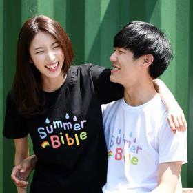 교회단체티 반티 -  Summer Bible 성인용 (흰색/유색) 교회티셔츠