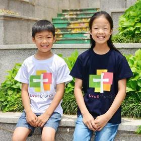 교회단체티 반티 - I love Church 아동용 (흰색/유색) 교회티셔츠