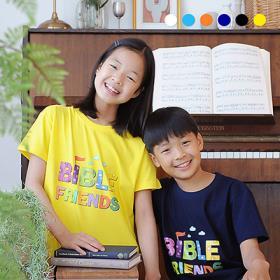 2019단체티 BIBLE FRIENDS 바이블 아동 여름성경학교