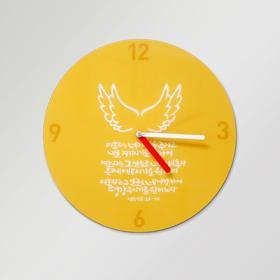 (인테리어 시계)복을 주시고