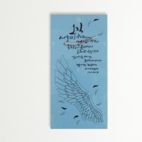(인테리어 시계)독수리날개치며