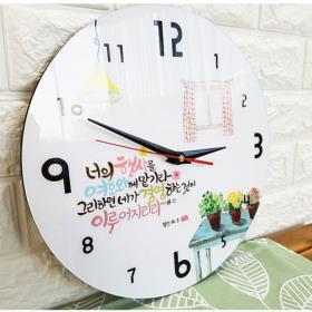 무소음 말씀시계-CK0002 너의 행사를 여호와께 맡기라/ 무소음이라 조용조용~캘리그라피서체가 돋보이는 시계입니다^^