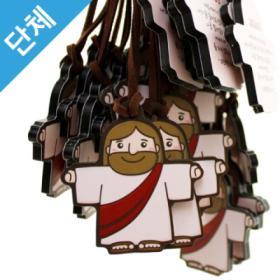 New 예수님 십자가 목걸이 (50개이상 단체)