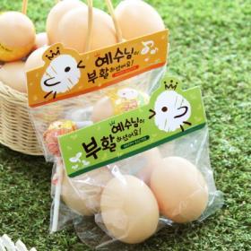 부활절 달걀 2구 사각택 40개 (비닐포함)_병아리 set