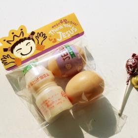 부활절 달걀 2구 사각택 20개 (비닐포함)_Kids(옐로우)