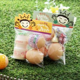부활절 달걀 2구 사각택 40개 (비닐포함)_Kids set