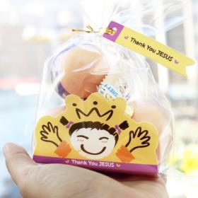 부활절 달걀 2구 받침 20개 (비닐,끈포함)_Kids(옐로우)