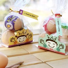 부활절 달걀 2구 받침 40개 (비닐,끈포함)_Kids set