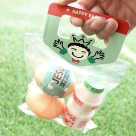 부활절 달걀 2구 손잡이택 20개 (비닐포함)_Kids(민트)