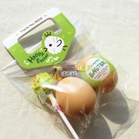 부활절 달걀 2구 손잡이택 20개 (비닐포함)_병아리(그린)