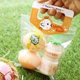 부활절 달걀 2구 손잡이택 20개 (비닐포함)_병아리(오렌지)