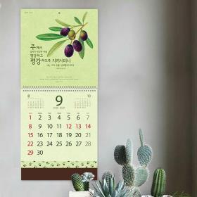 [개별판매] 2019년캘린더(벽걸이달력)_Shalom (인쇄불가)