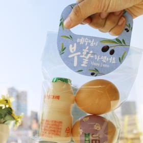 부활절 달걀2구 원형손잡이 20개(비닐포함)_블루
